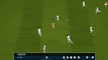 """FIFA 10 """"Awesome gameplay patch 2.0"""""""