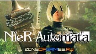 Русификатор текста NieR: Automata- для ПК-версии