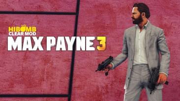 Rockstar, Max Payne 3 и мыльное наследие