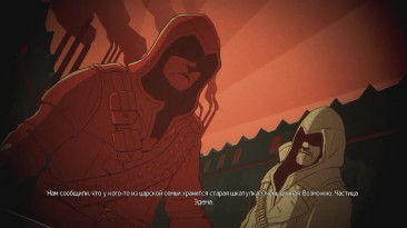 """Assassin's Creed Chronicles: Russia """"РУССКИЙ АССАСИН"""""""