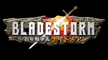 Свежий трейлер Bladestorm: Nightmare