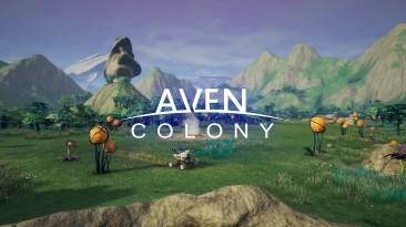 Новый трейлер стратегии Aven Colony