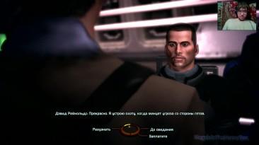 Mass Effect - 6. Колония на Феросе (прохождение на русском)