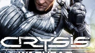 патч Crysis Warhead v1.1.1.710 (убирает баг в настройках)