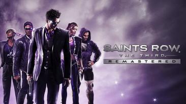Saints Row: The Third Remastered выйдет на PS5 и Xbox Series 25 мая, в Steam и GOG - 22 мая