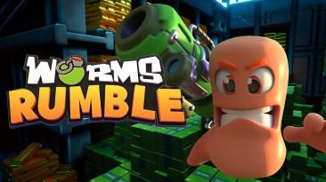 Worms Rumble стала временно бесплатной в Steam