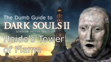 Тупой гайд для Dark Souls 2 Scholar of the First Sin: Огненная Башня Хейда