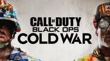 Итоги альфа-теста Call of Duty: Black Ops Cold War
