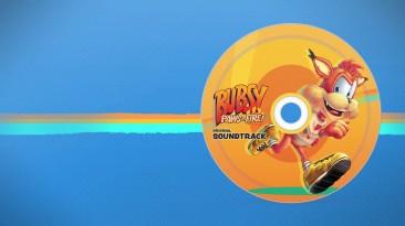 Анонсирующий трейлер эдвенчуры Bubsy: Paws on Fire!