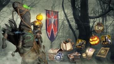 Conqueror's Blade: Twitch Drops на Хеллоуин до 5 ноября