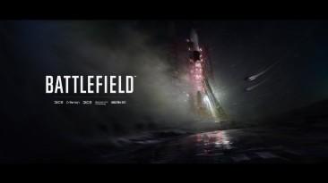 Слух: В Battlefield 6 появится динамическая смена погоды