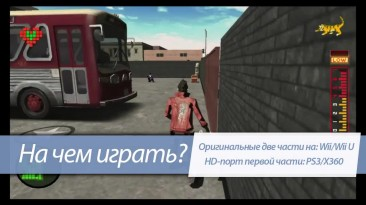 Обзор No More Heroes | вся серия на Wii