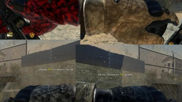 "Call of Duty: Modern Warfare 3 ""Digital Gloves Camo Pack"""