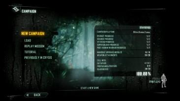 Crysis 3: Savegame/Сохранение 100% (Все собрано, все модули, пройдено на макс сложности) [PerfectFloyd]