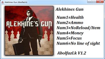 Alekhine's Gun: Трейнер/Trainer (+6) [1.2] {Abolfazl.k}