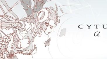 Cytus Alpha Выйдет на NS 25 Апреля
