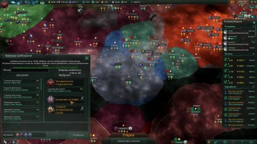Stellaris #27 - Война против альянса и неожиданное открытие...