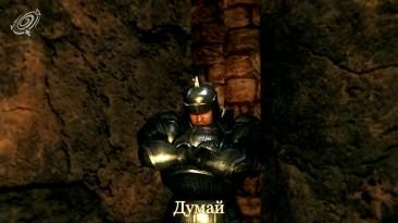 Dark Souls, который у нас отняли   Инвентаризация вырезанного контента первой части Dark Souls.