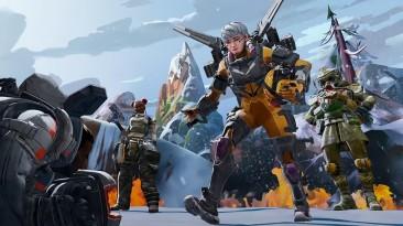 Apex Legends: В новом сезоне будут проведены мини-события, связанные с Ареной