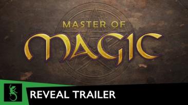 Анонсирован ремейк Master of Magic, релиз в 2022 году, первые скриншоты и трейлер