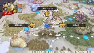 Atelier Lulua: The Scion of Arland Новые Скриншоты и информация