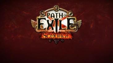 Трейлер дополнения Scourge для Path of Exile