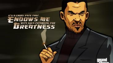 Слух: Grand Theft Auto - Chinatown Wars на ПК