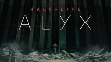 Демонстрация мультиплеерного мода для Half-Life: Alyx