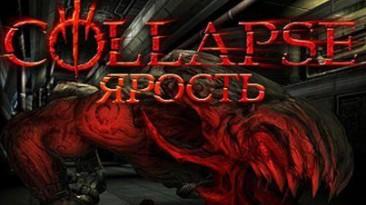 Обзор игры Collapse: Ярость от Stopgame.ru