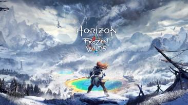 Horizon: Zero Dawn: Сохранения/SaveGame (Новая игра+ для The Frozen Wilds)