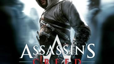 """Assassin's Creed """"Полный Ремастированный Саундтрек"""""""