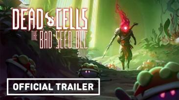 Анимационный трейлер DLC The Bad Seed для Dead Cells