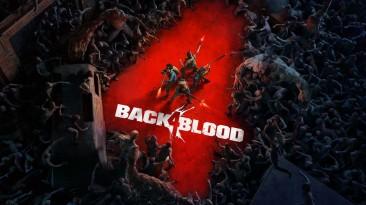 Подробности PvP-режима в Back 4 Blood