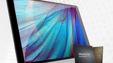 MediaTek представил свой самый мощный мобильный процессор в 2021 году