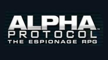 Оценки Alpha Protocol
