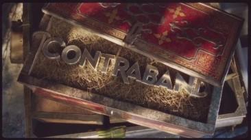 Contraband - первые подробности от разработчиков