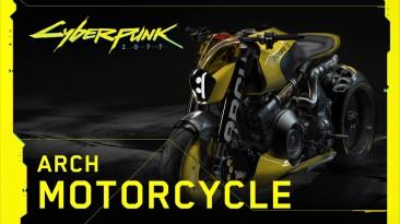Киану Ривз владеет компанией по производству мотоциклов и некоторые из его байков появятся в Cyberpunk 2077