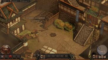 Обзор Shadow Tactics Blades of the Shogun | Первый взгляд