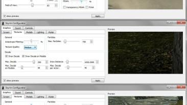 The Elder Scrolls V (TES 5): Skyrim: Редактор настроек  / Skyrim Configurator (Программа для детальной настройки игры) [1.0]