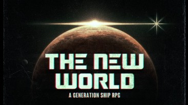 Фракции The New World и места их обитания