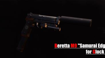 "Resident Evil 3 ""Пистолет - Beretta M9 Samurai Edge"""