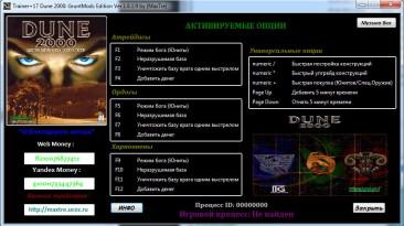 Dune 2000 - GruntMods Edition Трейнер/Trainer (+17) [1.6.1.9] {MaxTre}