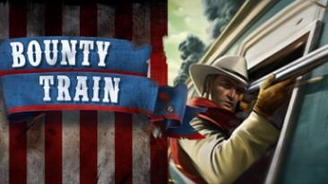 Bounty Train покажет историю Америки
