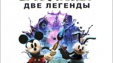 Русификатор (текст + звук) Disney Epic Mickey 2: The Power of Two для Steam