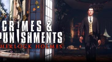 """В Steam для предварительного заказа стала доступна игра """"Sherlock Holmes: Crimes and Punishments"""". и Трейлер E3"""