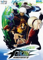 King of Fighters 13, the