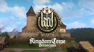 Для Kingdom Come: Deliverance вышел мод с легким уровнем сложности