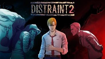 Опубликована запись игрового процесса психологического хоррора Distraint 2