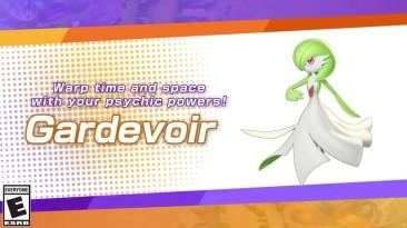 Pokemon Unite получила первое обновление с новым покемоном