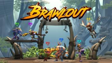 Новый арена-файтинг Brawlout выходит на PS4, Xbox One и PC в 2017 году